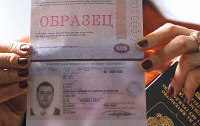 Образец удостоверения беженца