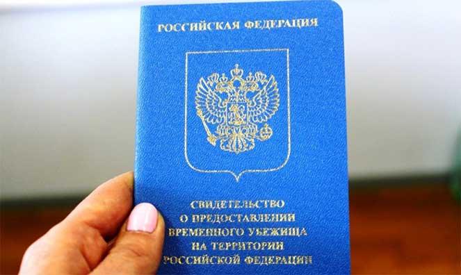 Обязательно ли получение гражданства ребенку по месту прописки