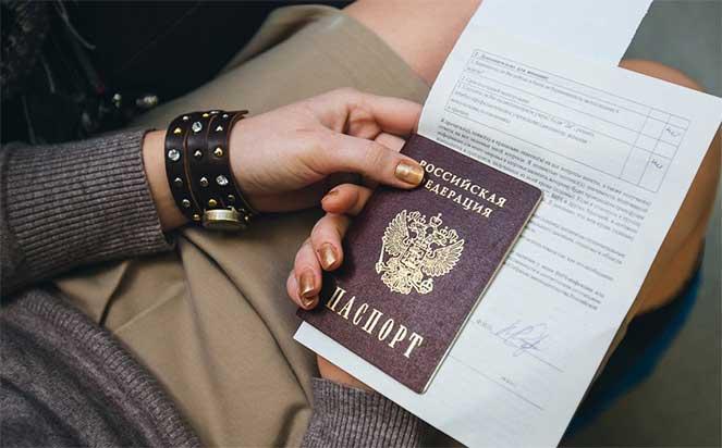 Нужные документы при замене ИНН