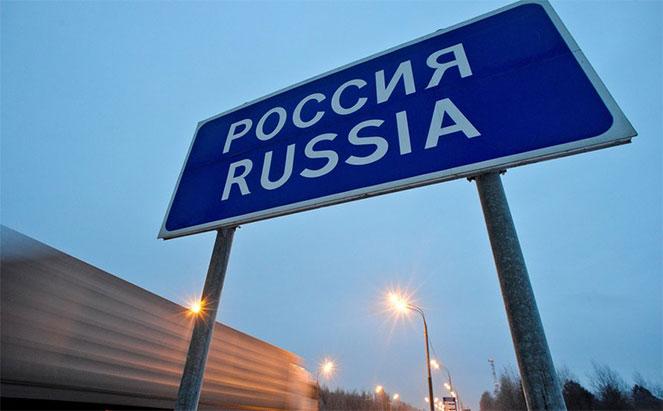 Правила пересечения России для граждан Киргизской Республики