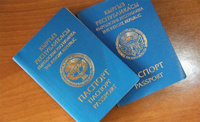 Условия пребывания в РФ для граждан Киргизии