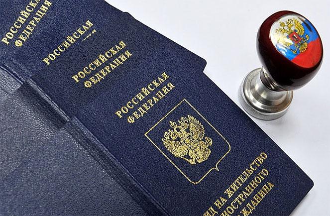 Узнать готовность РВП в России