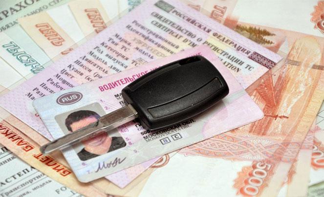 Проверка водительских прав на лишение