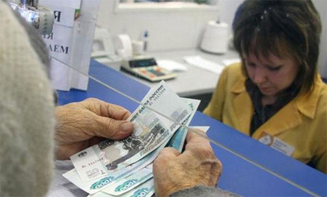 Пенсии переселенцам в РФ