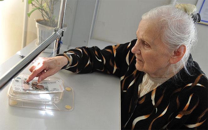 Получение пенсии в РФ переселенцами
