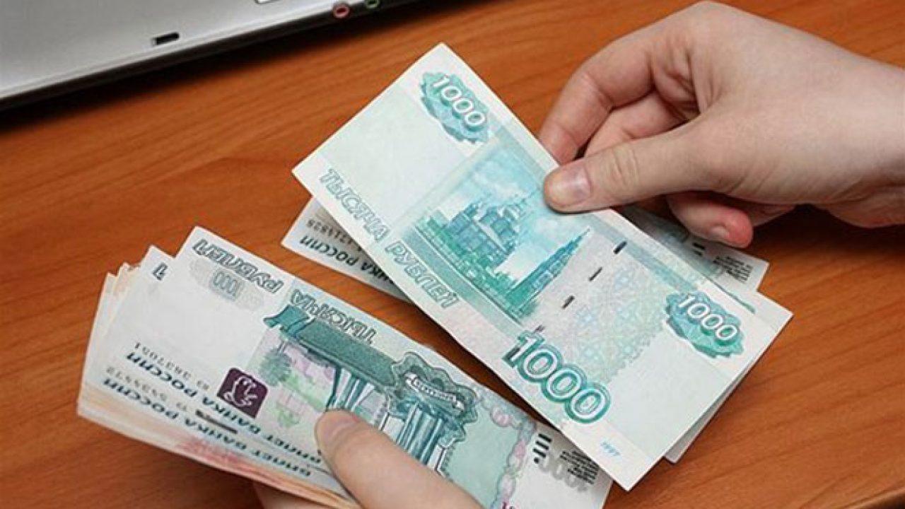 Подъемные деньги по программе переселения