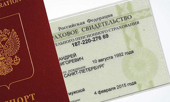 Условия замены СНИЛС при смене данных в паспорте
