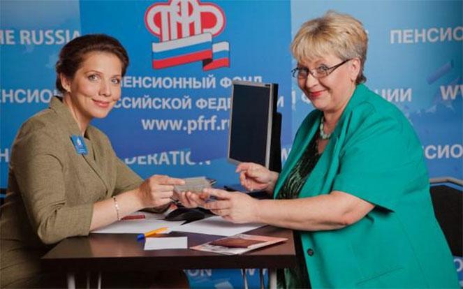 Замена СНИЛС при смене паспортных данных