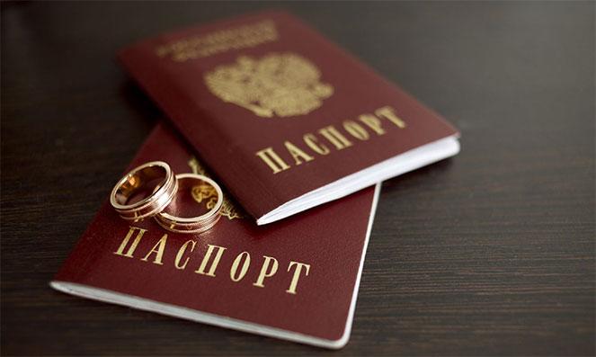 Замена загранпаспорта после брака