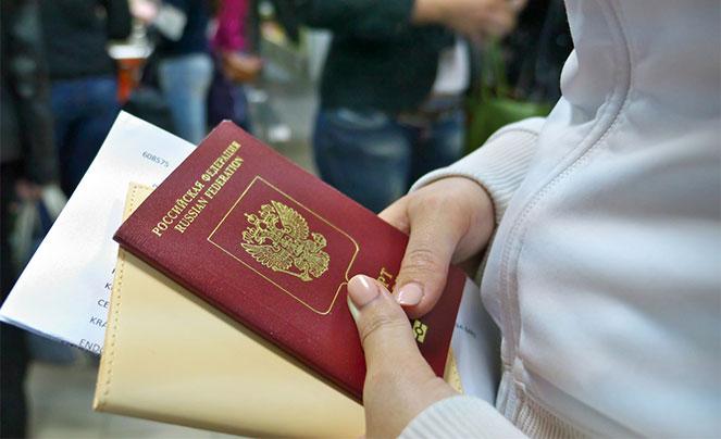 Условия замены загранпаспорта после замужества