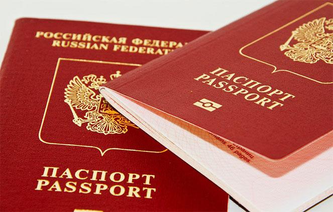 Нужно ли менять загранпаспорт после замужества?