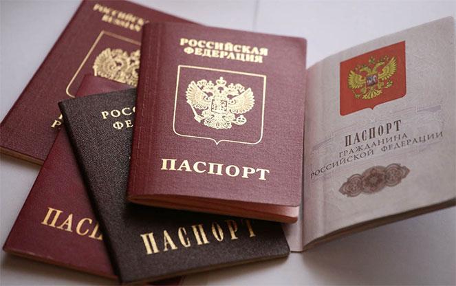 Поиск человека по паспорту