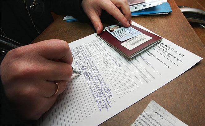 Условия оформления патента на работу проживание не по месту регистрации иностранными гражданами