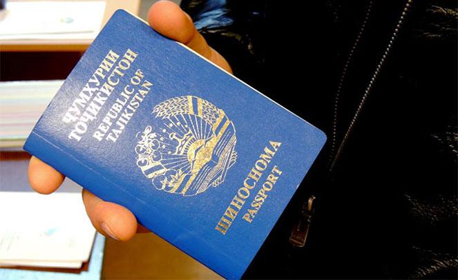 Паспорт гражданина Таджикистана