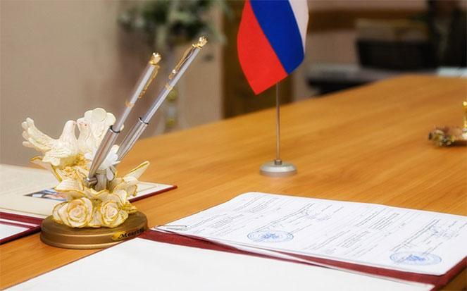 Брак в России с таджиком