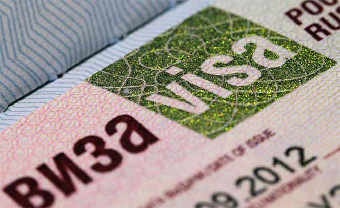 Виза в Россию для супруга-иностранца или жены