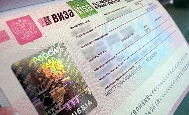 Оформление визы для родственника иностранца