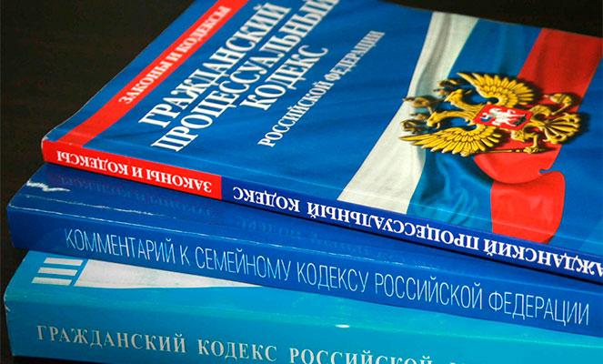Административная ответственность россиян