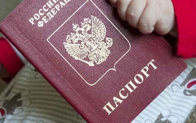 Филиация, как способ получения гражданства
