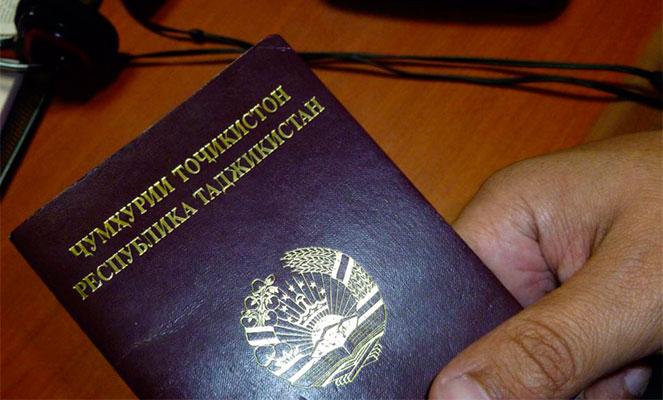 Получить российское гражданство для граждан Таджикистана