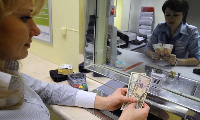 Оплата госпошлины на получение гражданства