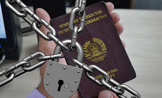 Выход из таджикского гражданства в пользу РФ