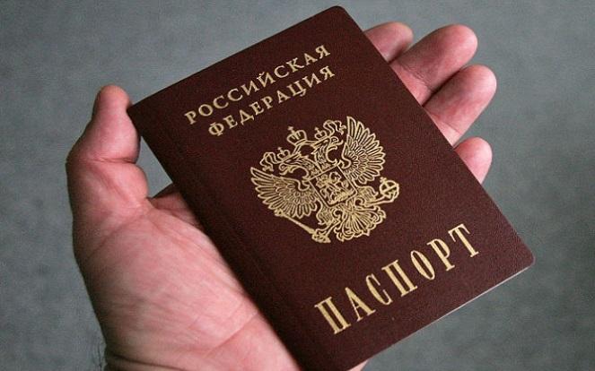 Как может получить гражданство рф гражданина казахстана родившеся в рсфср