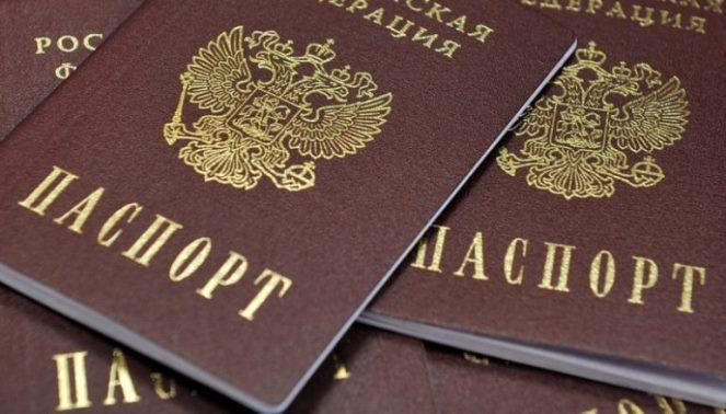 Как жителям Приднестровья получить гражданство России?