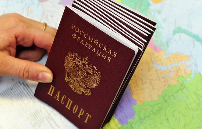 О гражданстве в России