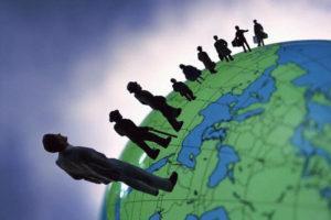 Миграция населения