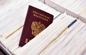 Что такое оптация в приобретении российского гражданства