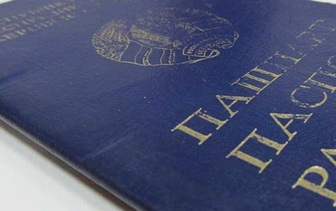 Отказ от белорусского гражданства