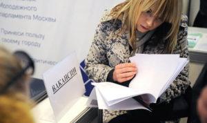 Найти работу мигранту в России