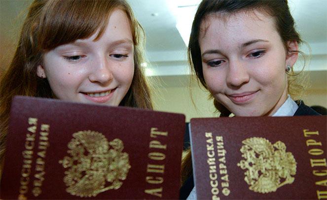 Оформление кадастрового паспорта на дом сколько стоит