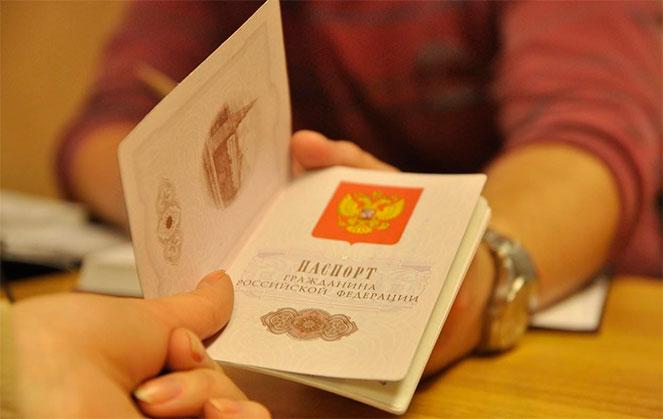Упрощенное получение гражданства для студентов