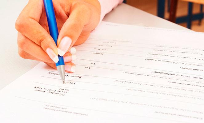 Как правильно написать мотив для принятия в гражданство рф