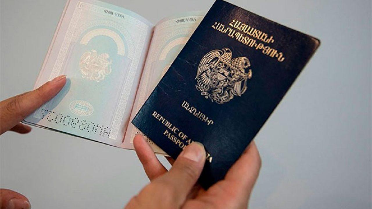 Заявление в фмс о получении гражданства