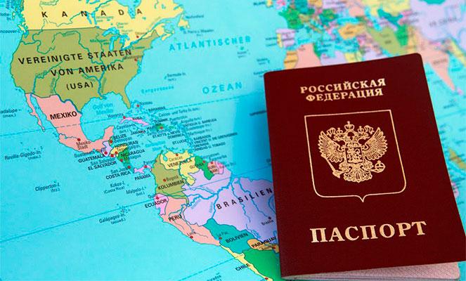 Гражданство России для граждан Армении