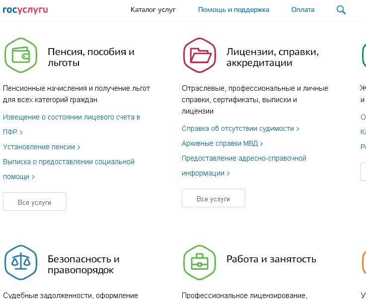 скачать хоррор карты на майнкрафт 1 12 2 на прохождение на русском языке