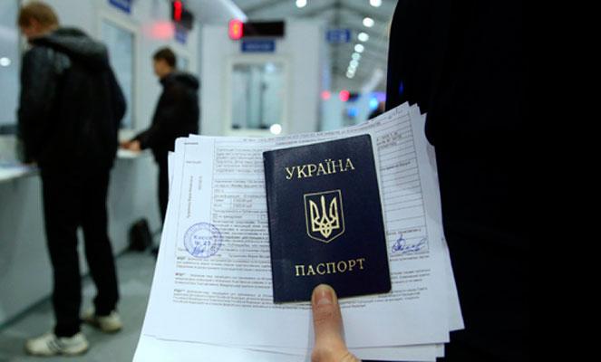 Оформление паспорта РФ для жителей ДНР