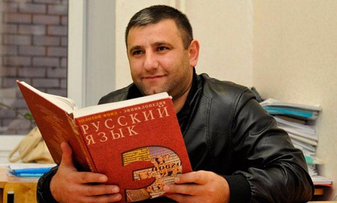 Гражданство РФ для киргизов