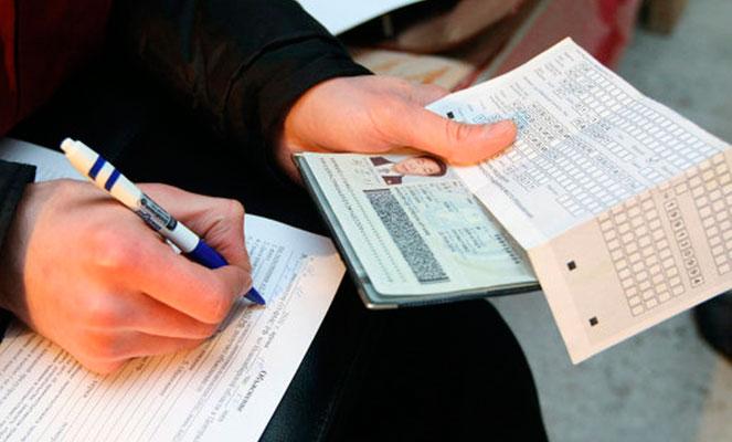 Как получить гражданину Киргизии гражданство РФ?