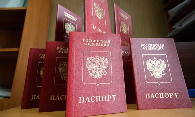 Получение гражданства РФ для киргизов