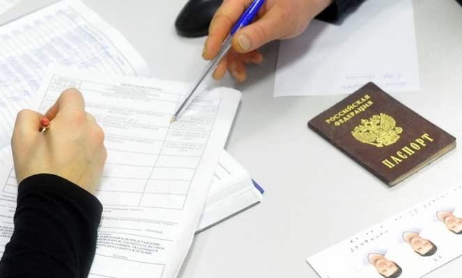 Как писать гражданство в анкете