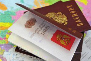 Российское гражданство по программе переселения