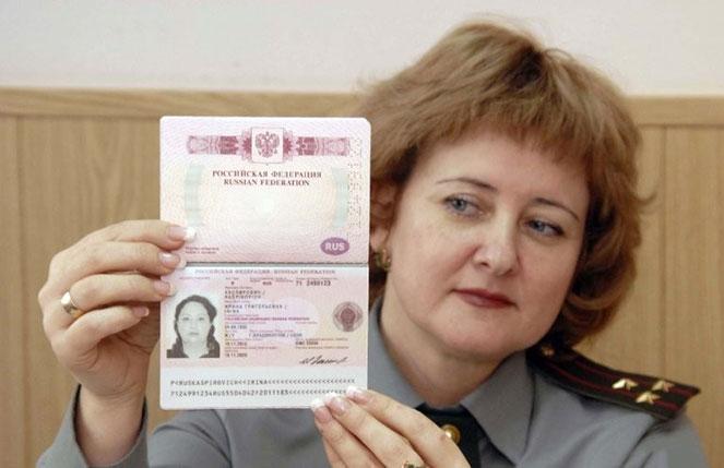 Процедура лишения гражданства