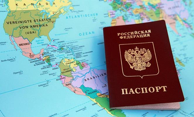 Когда выход из гражданства невозможен