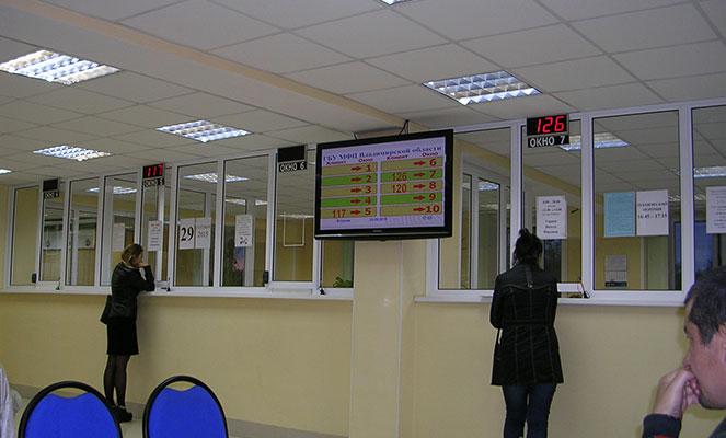 Паспорт после получения гражданства в РФ