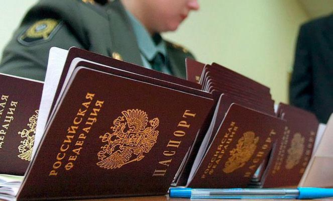Проблемы при оформлении паспорта
