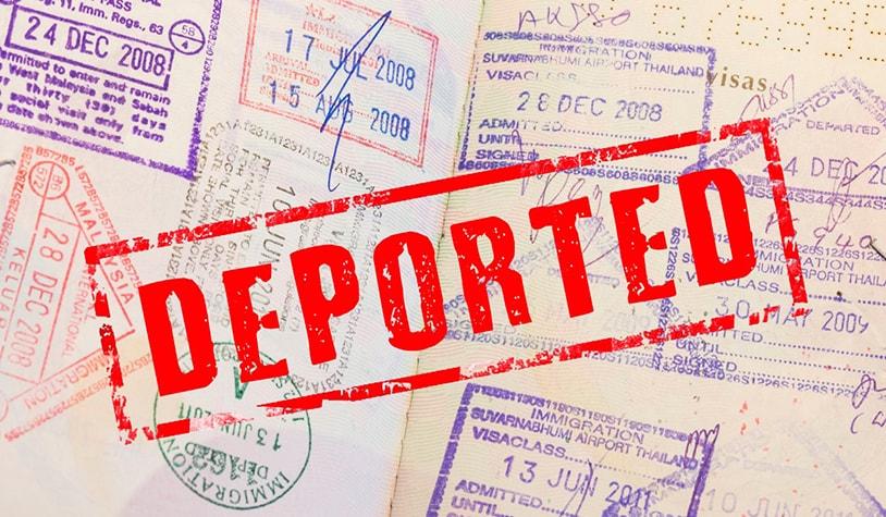 Депортация из РФ